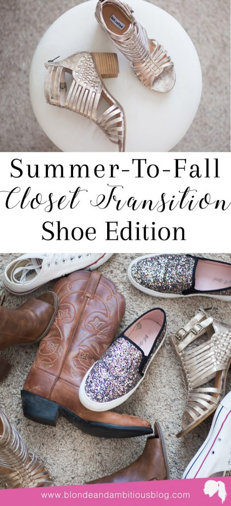 Summer To Fall Transition: Shoe Edition